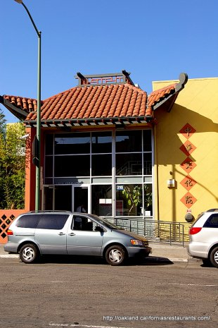 Chinatown Chinese Community Center